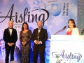 Aisling_Awards_2016_1430212JC16.jpg
