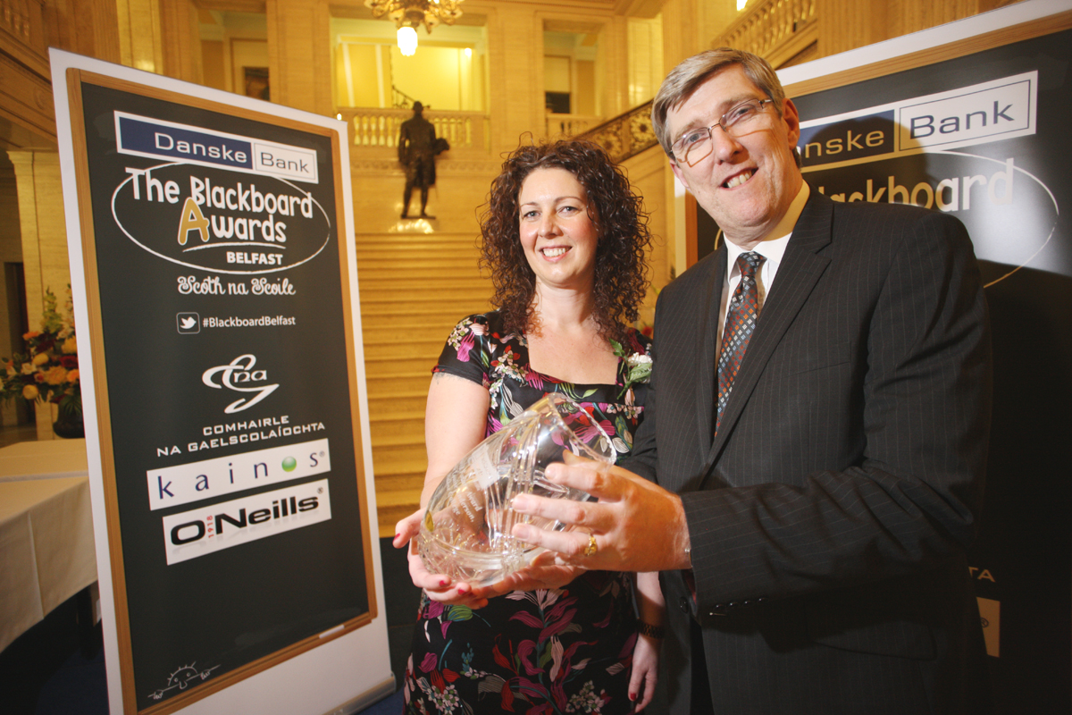 Award 6. Shared Future Award  Presented by: Minister John O'Dowd  Winner: Marie Louise Anderson, Malone College